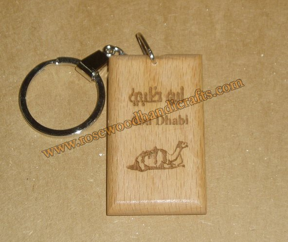 Wooden Engraved Key Chain